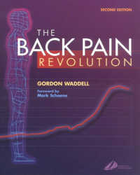 背腰痛革命(第2版)<br>The Back Pain Revolution E-Book(2)