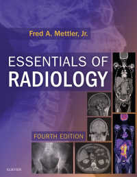 放射線学エッセンシャル(第4版)<br>Essentials of Radiology : Common Indications and Interpretation(4)