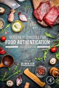 食品認証の最新技術(第2版)<br>Modern Techniques for Food Authentication(2)