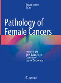 森谷卓也(編)/乳癌の病理学<br>Pathology of Female Cancers〈1st ed. 2018〉 : Precursor and Early-Stage Breast, Ovarian and Uterine Carcinomas