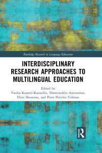 多言語教育への学際的調査のアプローチ<br>Interdisciplinary Research Approaches to Multilingual Education