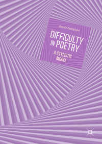 詩は難解か:文体論モデル<br>Difficulty in Poetry〈1st ed. 2019〉 : A Stylistic Model
