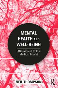 精神保健とウェルビーイング<br>Mental Health and Well-Being : Alternatives to the Medical Model