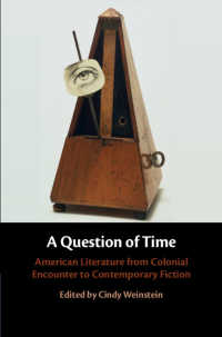 アメリカ文学の時間<br>A Question of Time : American Literature from Colonial Encounter to Contemporary Fiction