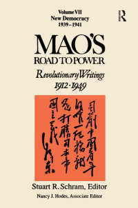Mao's Road to Power: Revolutionary Writings 1912-1949: New Democracy : Revolutionary Writings 1912-1949: New Democracy