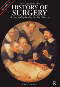 The Illustrated History of Surgery(2)
