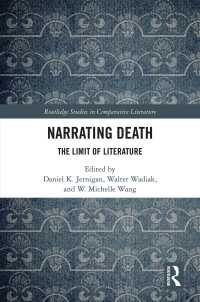 死を物語る:文学の臨界<br>Narrating Death : The Limit of Literature