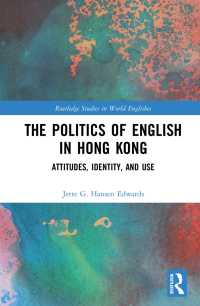 香港英語の政治学<br>The Politics of English in Hong Kong : Attitudes, Identity, and Use