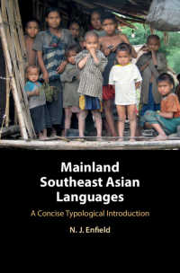 東南アジア大陸部諸言語入門<br>Mainland Southeast Asian Languages : A Concise Typological Introduction