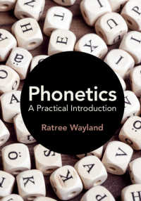 音声学入門<br>Phonetics : A Practical Introduction