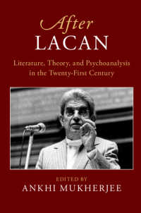 ラカン以後:21世紀の文学・理論・精神分析<br>After Lacan : Literature, Theory and Psychoanalysis in the Twenty-First Century