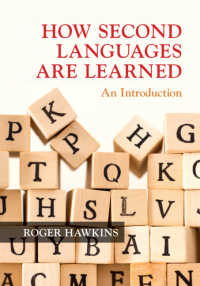 第二言語習得入門<br>How Second Languages are Learned : An Introduction