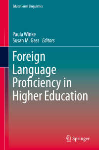 高等教育における外国語運用能力<br>Foreign Language Proficiency in Higher Education〈1st ed. 2019〉