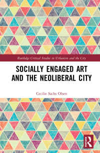 社会参加型アートとネオリベ都市<br>Socially Engaged Art and the Neoliberal City