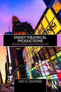 ディズニーのミュージカル制作<br>Disney Theatrical Productions : Producing Broadway Musicals the Disney Way