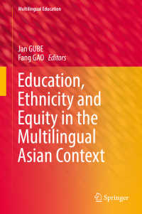 アジアの多言語状況教育、エスニシティ、平等<br>Education, Ethnicity and Equity in the Multilingual Asian Context〈1st ed. 2019〉