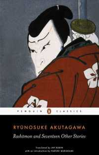 芥川龍之介短編集(英訳)<br>Rashomon and Seventeen Other Stories : (Penguin Classics Deluxe Edition)