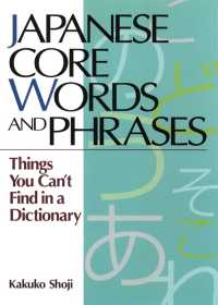 Japanese Core Words and Phrases : Things You Can't Find in a Dictionary