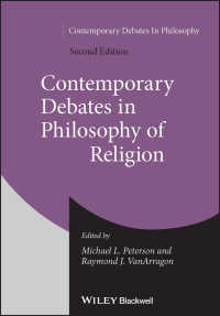 現代宗教哲学論争(第2版)<br>Contemporary Debates in Philosophy of Religion(2)
