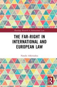 国際法・EU法における極右<br>The Far-Right in International and European Law