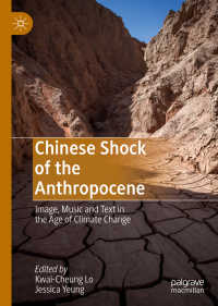 中国文化と人新世の衝撃<br>Chinese Shock of the Anthropocene〈1st ed. 2019〉 : Image, Music and Text in the Age of Climate Change