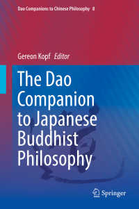 日本の仏教哲学必携<br>The Dao Companion to Japanese Buddhist Philosophy〈1st ed. 2019〉