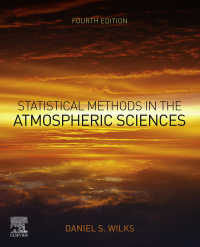 大気科学のための統計的手法(第4版)<br>Statistical Methods in the Atmospheric Sciences(4)