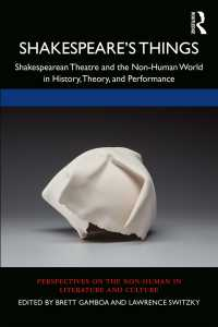 シェイクスピア演劇における非人間的世界の歴史・理論・パフォーマンス<br>Shakespeare's Things : Shakespearean Theatre and the Non-Human World in History, Theory, and Performance