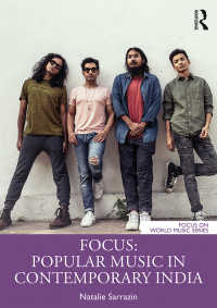 現代インドのポピュラー音楽<br>Focus: Popular Music in Contemporary India