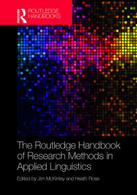 ラウトレッジ版 応用言語学研究法ハンドブック<br>The Routledge Handbook of Research Methods in Applied Linguistics