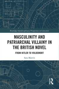 現代イギリス小説に見る男性性と家父長的悪役像<br>Masculinity and Patriarchal Villainy in the British Novel : From Hitler to Voldemort