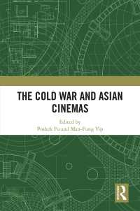 冷戦とアジア映画<br>The Cold War and Asian Cinemas