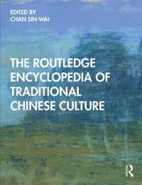 中国伝統文化百科事典<br>The Routledge Encyclopedia of Traditional Chinese Culture