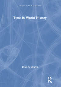 時間の世界史<br>Time in World History