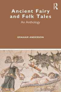 古代おとぎ話・民話集<br>Ancient Fairy and Folk Tales : An Anthology