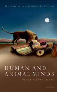 P.カラザース著/人間と動物の心<br>Human and Animal Minds : The Consciousness Questions Laid to Rest