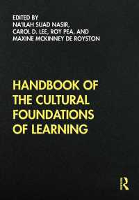 学習の文化的基盤ハンドブック<br>Handbook of the Cultural Foundations of Learning