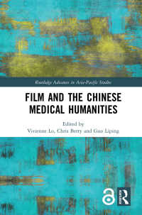 映画と中国の医療人文学<br>Film and the Chinese Medical Humanities