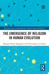 人類の進化における宗教の創発<br>The Emergence of Religion in Human Evolution