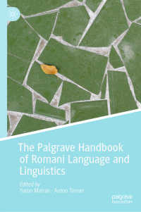 ロマ語ハンドブック<br>The Palgrave Handbook of Romani Language and Linguistics〈1st ed. 2020〉