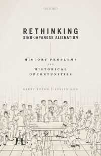 日中関係の疎遠化と歴史問題<br>Rethinking Sino-Japanese Alienation : History Problems and Historical Opportunities