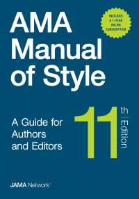 AMA(米国医師会) 『医学英語論文の書き方マニュアル』(原書)第11版<br>AMA Manual of Style : A Guide for Authors and Editors(11)