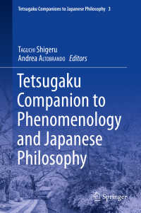 現象学と日本哲学必携<br>Tetsugaku Companion to Phenomenology and Japanese Philosophy〈1st ed. 2019〉