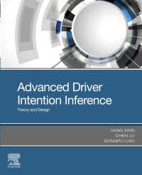 運転者の意図推論の発展的理論・設計<br>Advanced Driver Intention Inference : Theory and Design