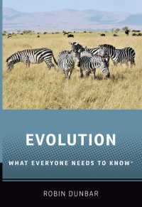 R.ダンバー著/誰もが知っておきたい進化論<br>Evolution : What Everyone Needs to Know®