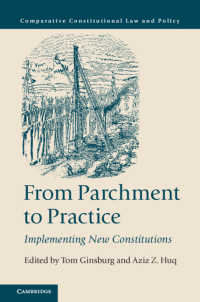 新憲法の施行<br>From Parchment to Practice : Implementing New Constitutions