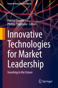 市場を主導する革新的テクノロジー<br>Innovative Technologies for Market Leadership〈1st ed. 2020〉 : Investing in the Future