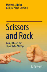 マネジャーのためのゲーム理論入門<br>Scissors and Rock〈1st ed. 2020〉 : Game Theory for Those Who Manage