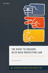 EUデータ保護法における削除権<br>The Right to Erasure in EU Data Protection Law