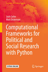 Pythonによる政治学データ分析法<br>Computational Frameworks for Political and Social Research with Python〈1st ed. 2020〉